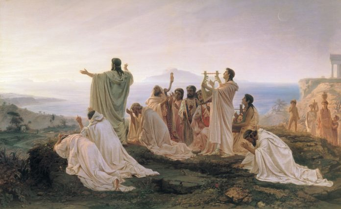 Paganism And Wicca